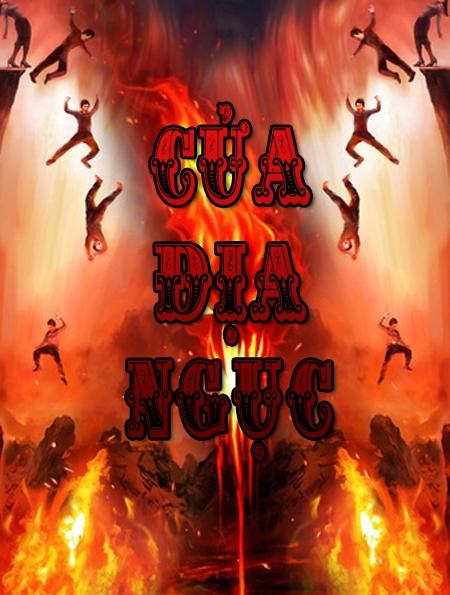 Cửa Địa Ngục