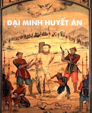Đại Minh Huyết Án - Truyện trinh thám