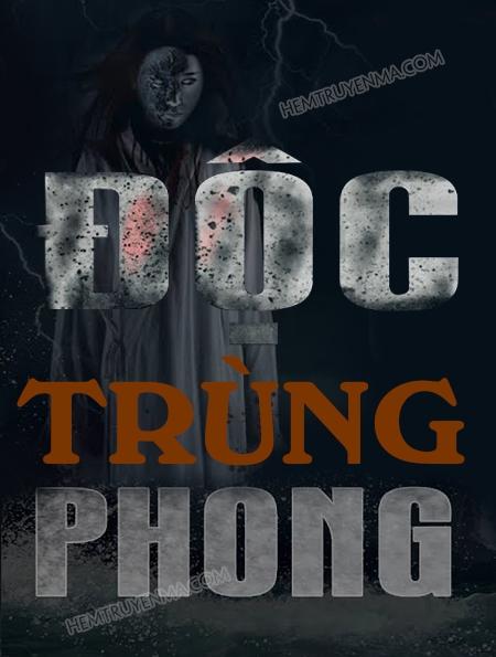 Độc Trùng Phong