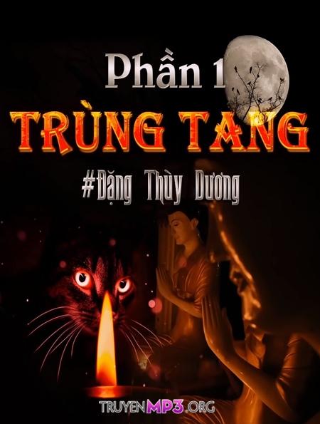 Trùng Tang
